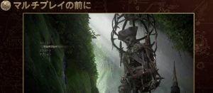 アンチャーテッド4, アンチャーテッド アンチャーテッド 海賊王と最後 オンラインマニュアル動画が公開!