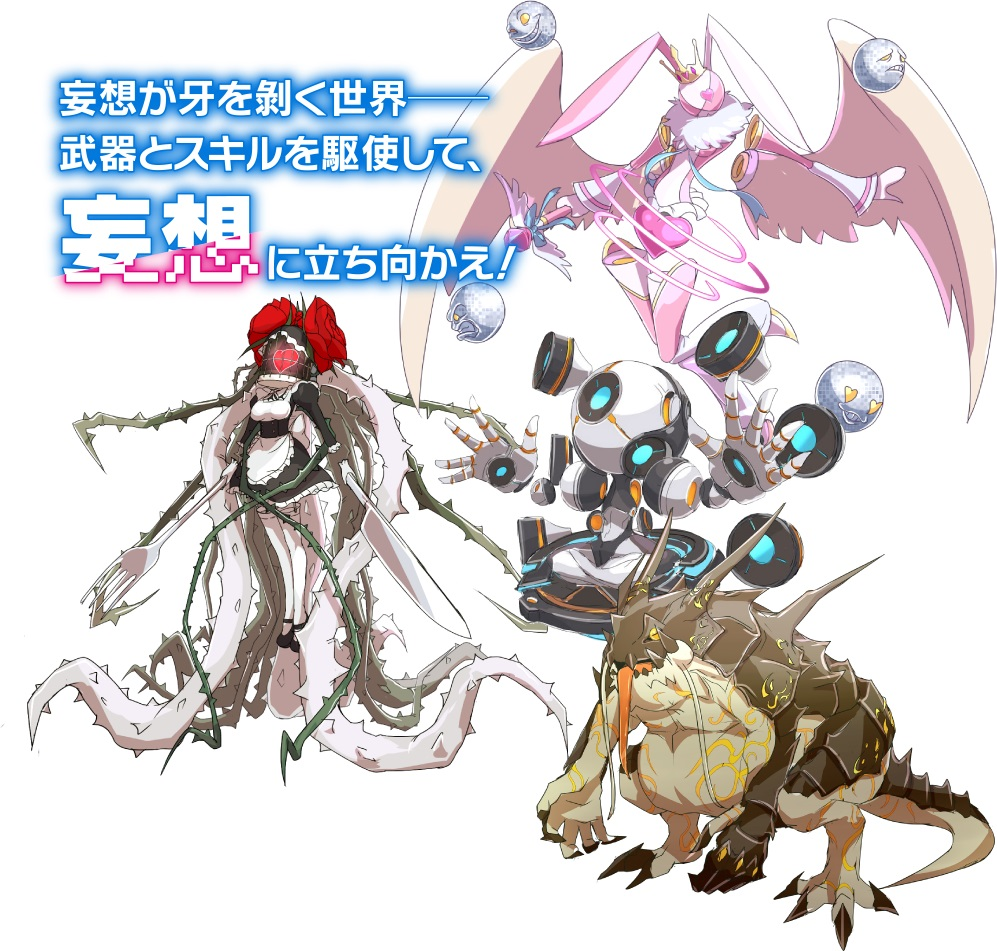 akiba0019
