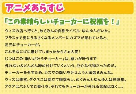 anime0156