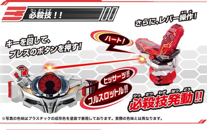 rider1177