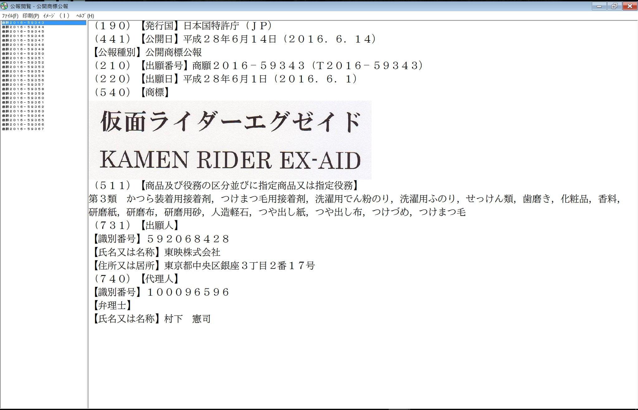 rider1186