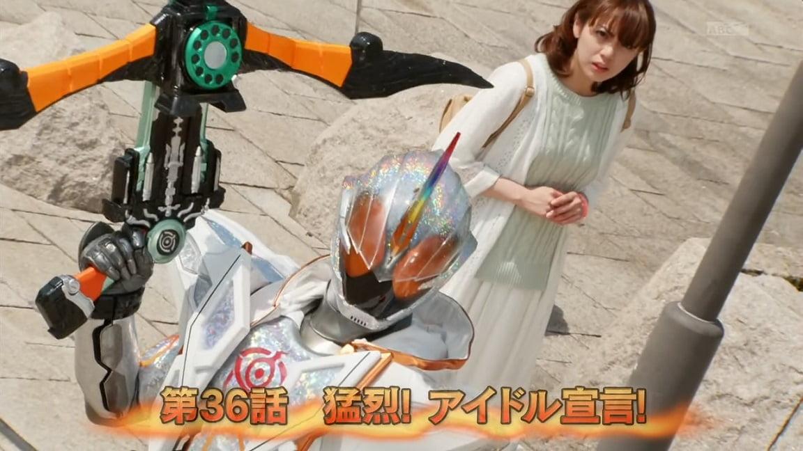 rider1194