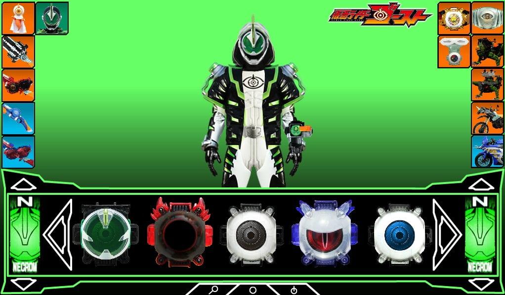 rider1213