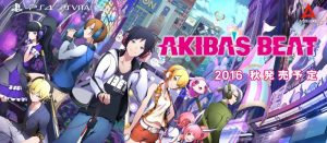 「アキバズビート」 発売日が2016年冬発売に延期へ