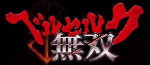 topbb-anime0086