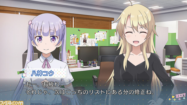 anime0171