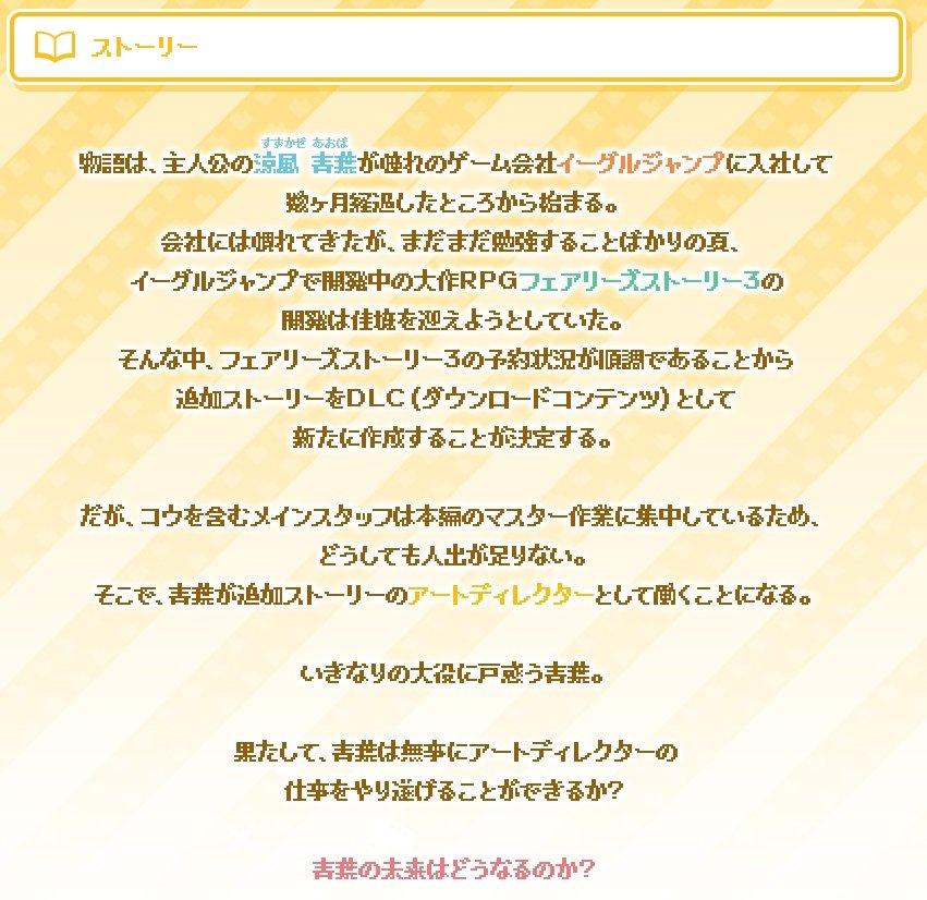 anime0184