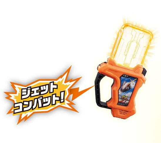 riderall_exaid_item003