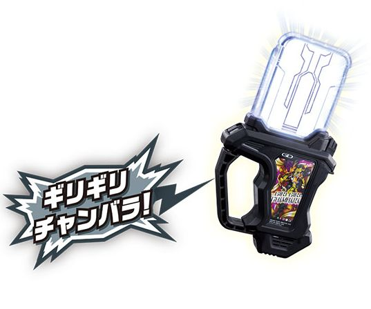 riderall_exaid_item004