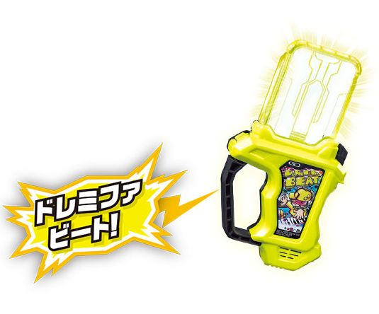 riderall_exaid_item005
