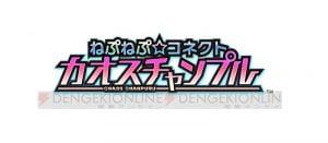 オメガクインテット オメガクインテット PVおさらい編やCV日高里奈の謎のキャラクターが公開!