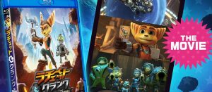 ラチェット&クランク THE GAME, ラチェット&クランク 「ラチェット&クランク THE GAME」 限定版特典のデザインが公開、映画は94分のボリューム