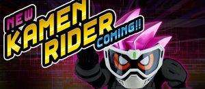 仮面ライダーエグゼイド 「仮面ライダーエグゼイド」 公式WEB初公開!レベル1で救出、レベル2で戦闘とそれぞれに特徴あり!