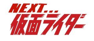 仮面ライダーエグゼイド 仮面ライダーエグゼイドの中間フォームらしき「ダブルアクションゲーマー」判明!レジェンドライダーも!【ネタバレ】
