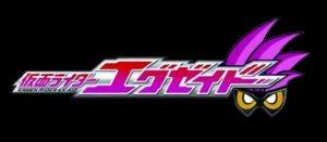 「仮面ライダーエグゼイド」 登場する5人のライダーが判明、デザインも見れる
