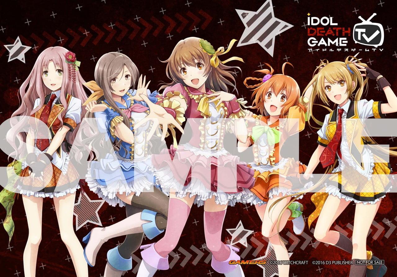 idol0148