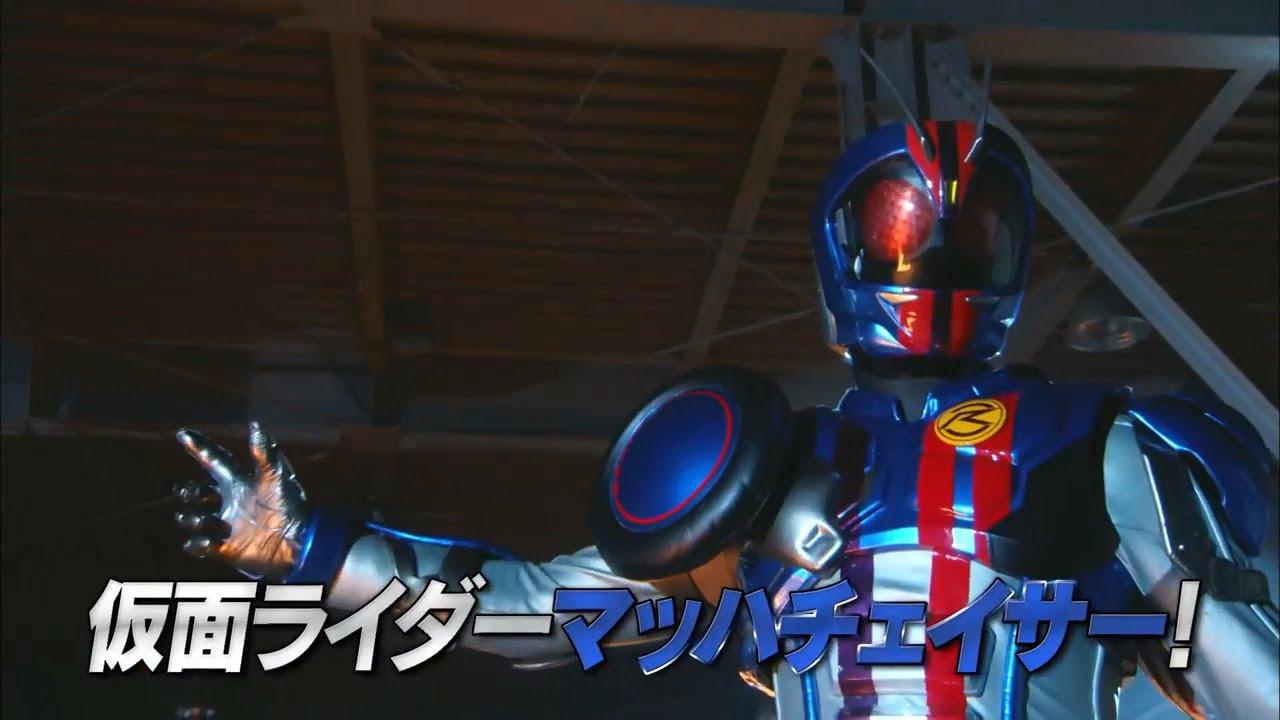 rider1295