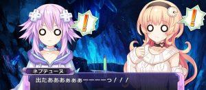 PC日本版「超次次元ゲイム ネプテューヌ リバース1」配信開始!4種の販売形態あり
