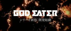 ゴッドイーター ゴッドイーター2 レイジバースト 発売日が2015年2月19日に決定!特典や特装版公開!