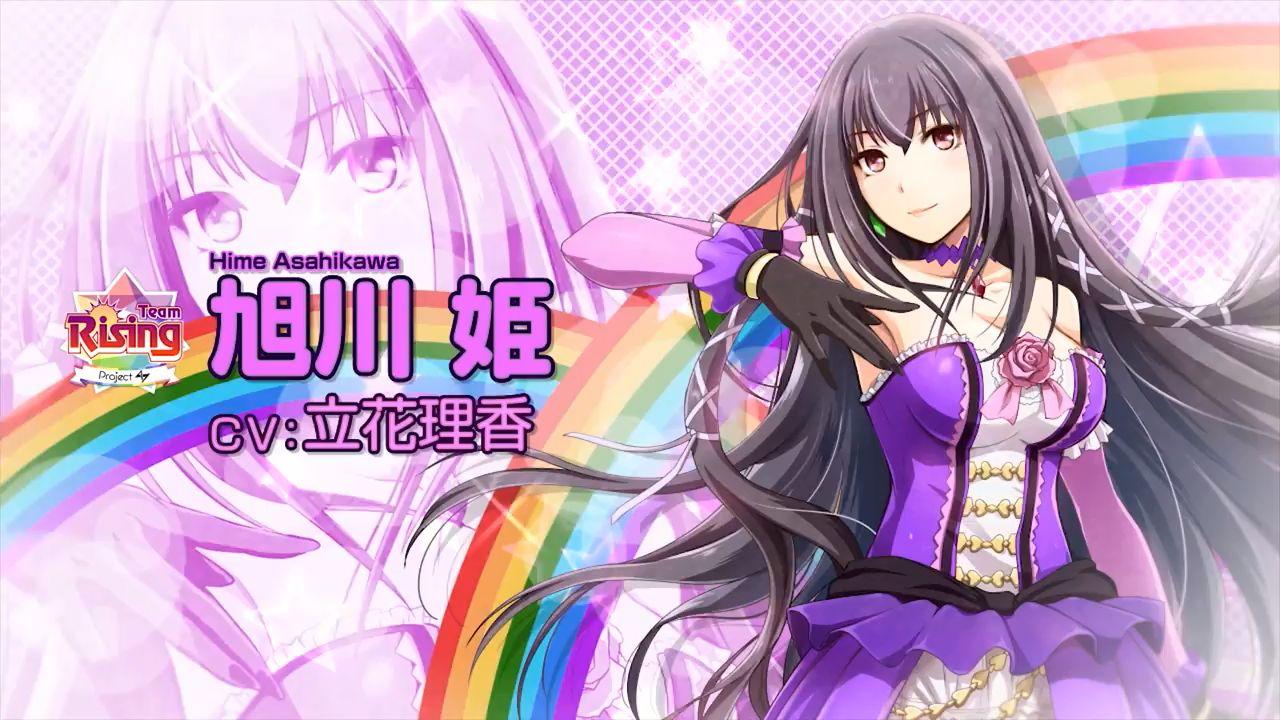 idol0163