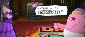 idol0167