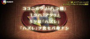 idol0191
