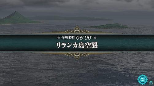 kankore0145