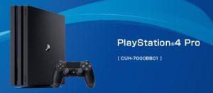 PS4Pro発売にHDR対応する発売済ゲーム一覧が公開!ラチェクラやアンチャーテッドなど!