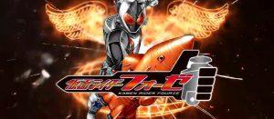rider1388