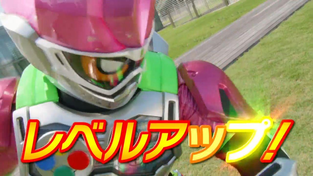 rider1408