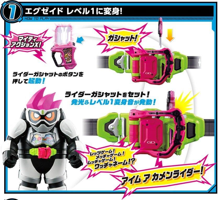 rider1415