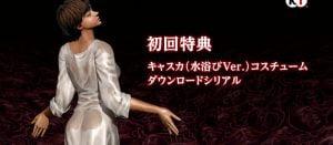「ベルセルク無双」 キャスカの透けるコスチュームプレイ動画や、PV第3弾が公開!