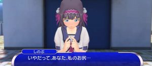 マシュ, Fate FateVRマシュ評価「やっぱりVRは良い」「おっぱいお尻凝視してしまう」「でもグラしょぼい」