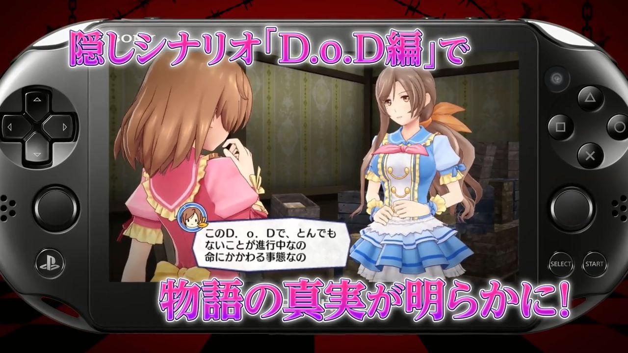 idol0210