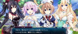 「四女神オンライン」 美麗なゲーム画面公開!新規3Dモデリングがじっくり見られる!