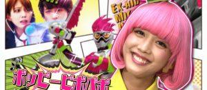 仮面ライダーエグゼイド 仮面ライダーエグゼイド「マイティアクションX」のプレイ動画がちょっとだけ公開!