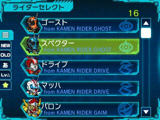 rider1477