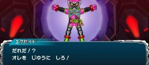 オール仮面ライダー ライダーレボリューション 3DS「オール仮面ライダー ライダーレボリューション」発売決定!エグゼイドも登場!