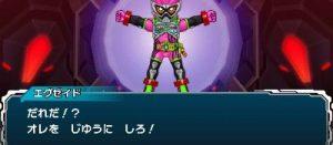3DS「オール仮面ライダー ライダーレボリューション」 ゲームの流れや龍玄&斬月、呉島兄弟の紹介公開!