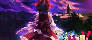 東方紅舞闘V, 東方Project 「東方紅舞闘V」 比較できるPS4とPSVitaのゲーム画面や、PVが公開!発売日が1日前倒しへ