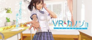PSVR PSVR ゲームラインナップPV、二次予約受付店舗も公開