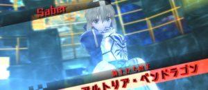 Fate/EXTELLA 青セイバーが出なさ過ぎて、ついに公式から条件ヒントが公開される