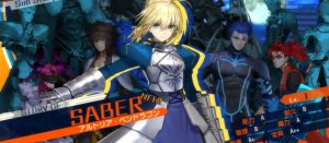Fate/EXTELLA 青セイバー、アルトリア・ペンドラゴンの出現条件が確定する。