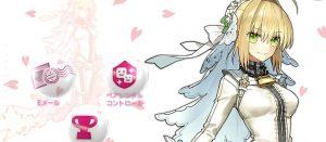 Fate/EXTELLA 20万本出荷記念、表情が変わるネロのカスタムテーマが配信決定!