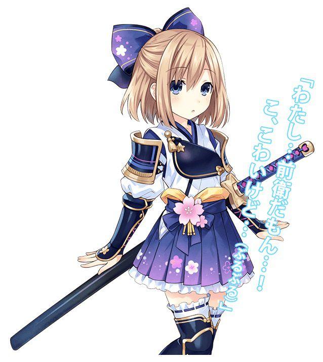 【攻略】四女神オンライン ロム 武器防具強化一覧