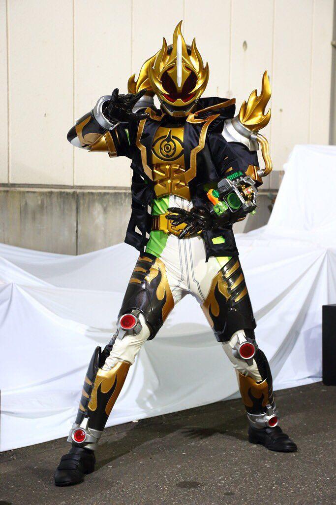 rider1547
