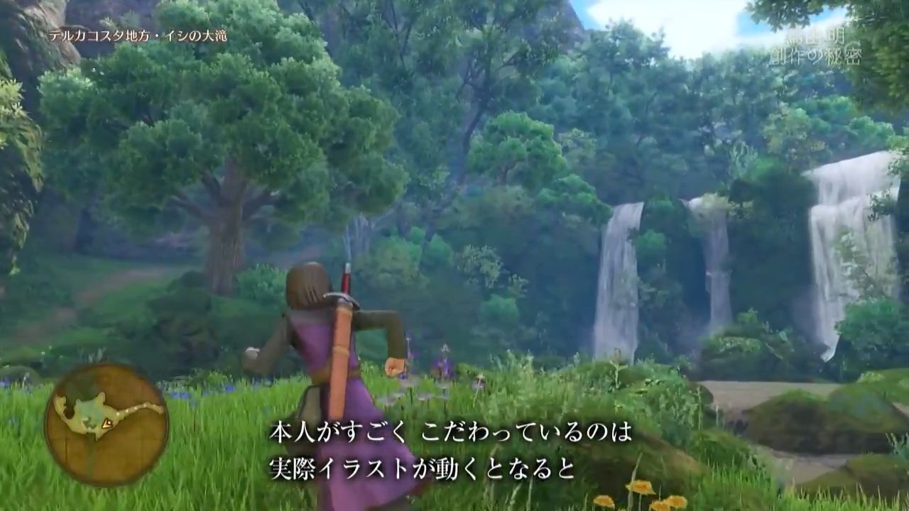 DQXI DQ DQ11 戦闘はリアルタイム、自由移動&好きなタイミングで攻撃可能?ドラゴンに乗った移動などプレイ動画が公開!