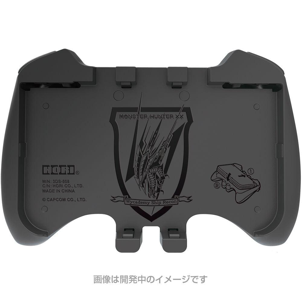 ハンティングギアグリップ, 3DSLL MHXX発売に向けて、3DSLLが持ちやすくなるハンティングギアグリップが登場!