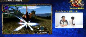 MHXX MHXX 「バルファルク」との戦闘プレイ動画、ジェット突進や翼からの弾丸連射などが確認可能