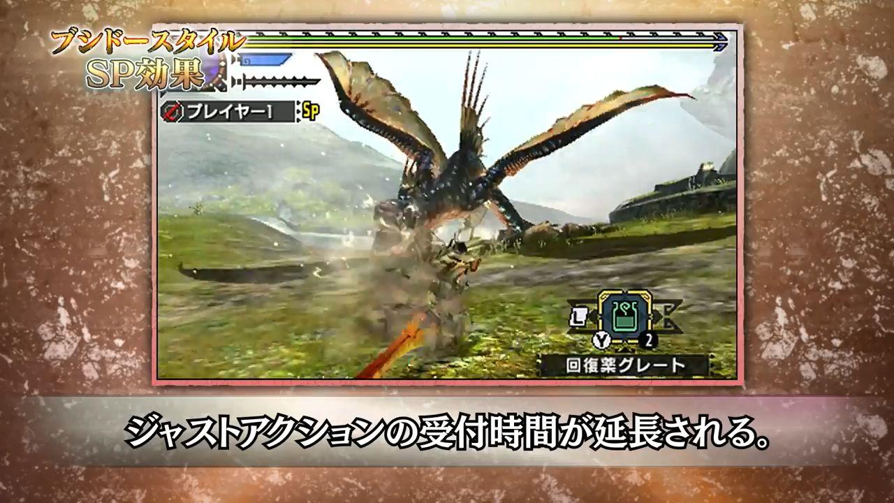MHXX MHXX、SP狩技システムをプレイ動画で紹介!ボルボロスやバルファルク戦も!